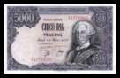 pes5000note76small1